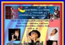 AFIS-FESTIVAL-BWAY-2011-wb