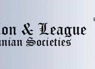 logo Liga societatilor romane din sua